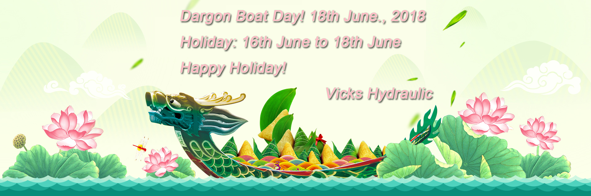 2018 Dargon Boat Day